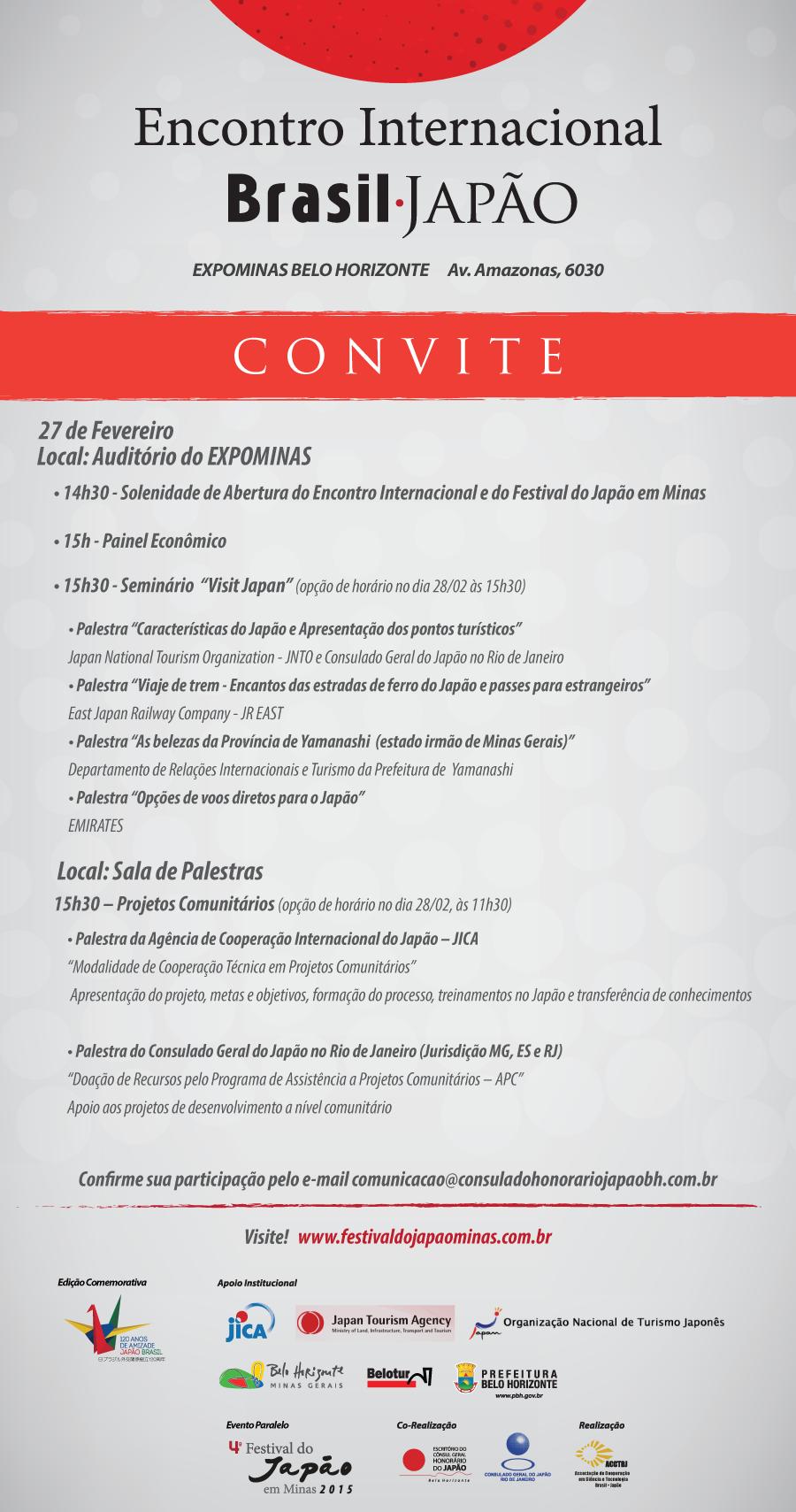 ENCONTRO-INTERNACIONAL-BRASIL-JAPAO